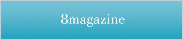 Blog 8 magazine
