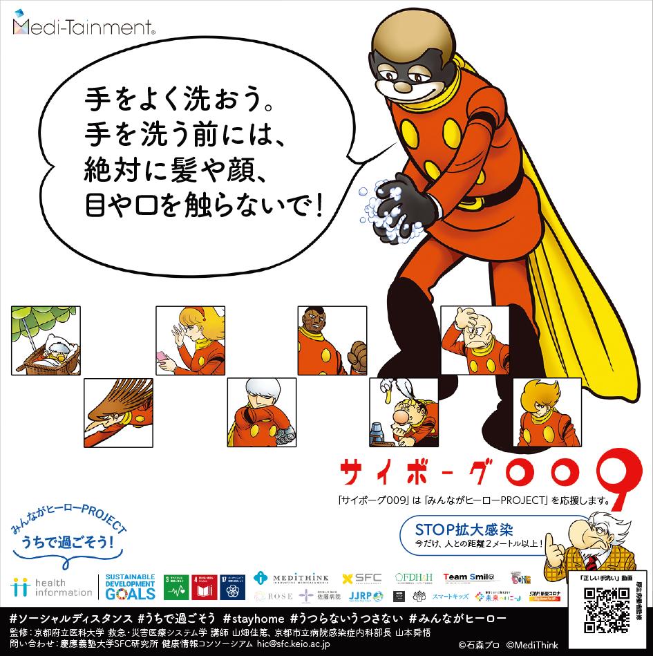 009_hero_project_008_full